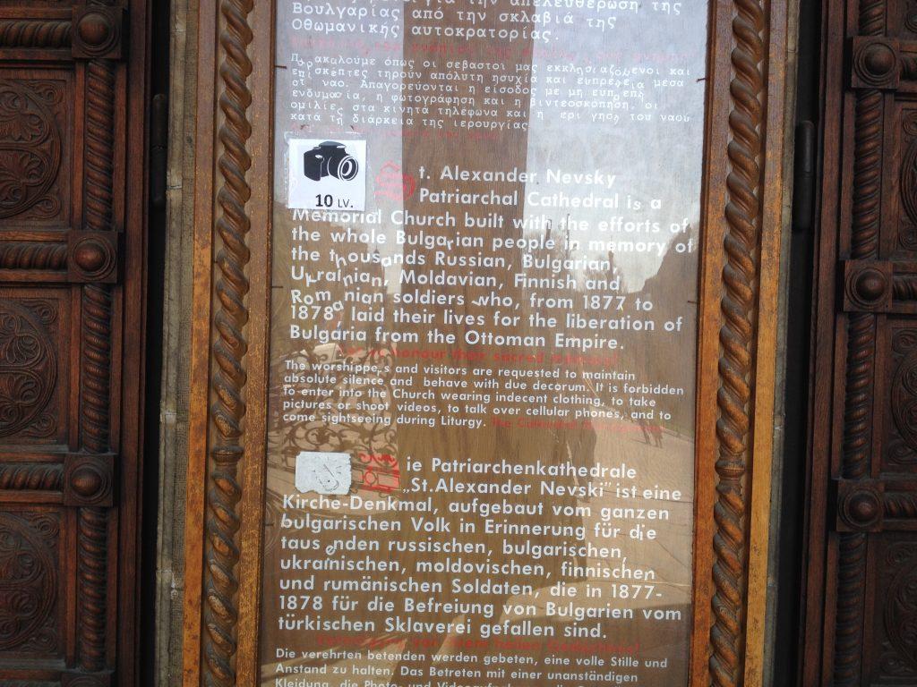 History of Alexander Nevsky Cathedral