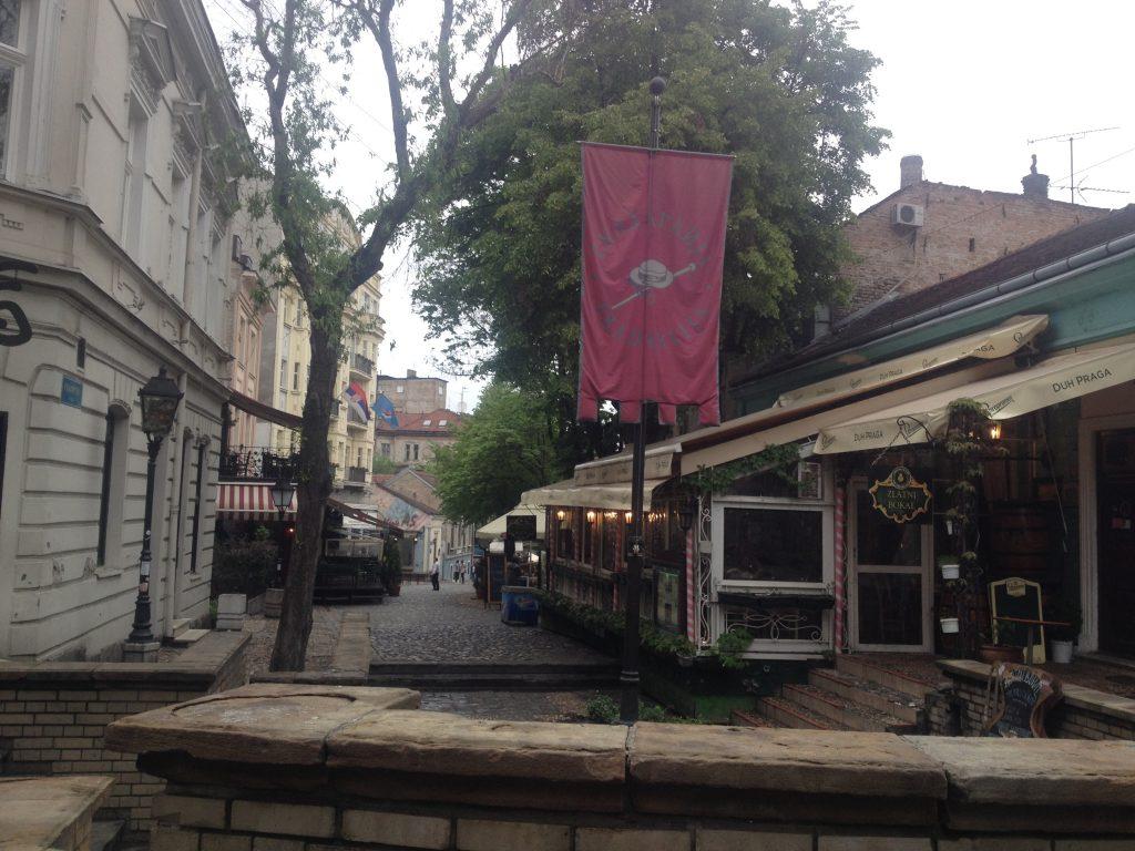Bohemian Street Belgrade