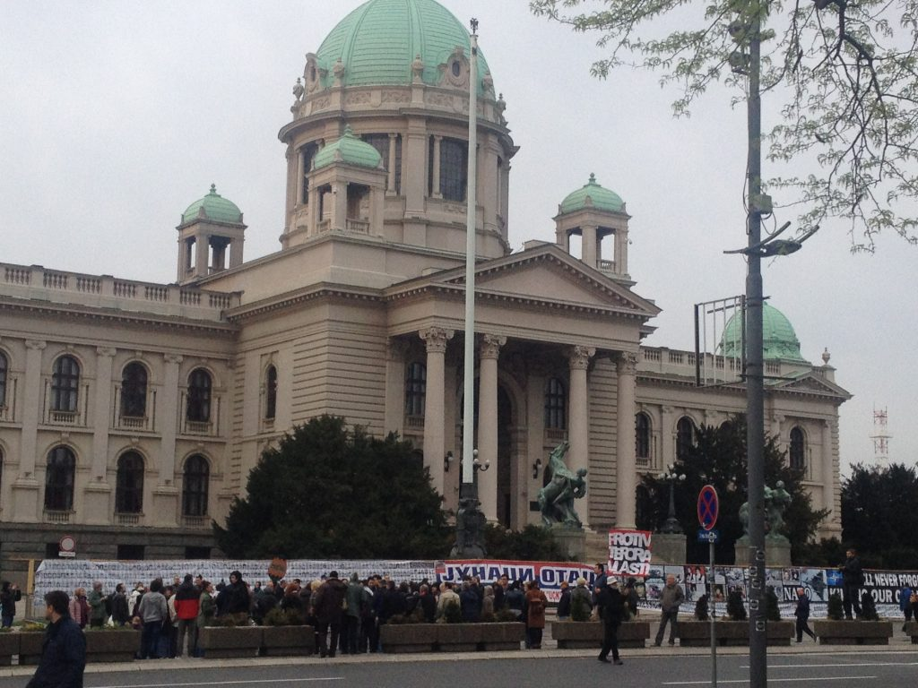 Parliament Belgrade
