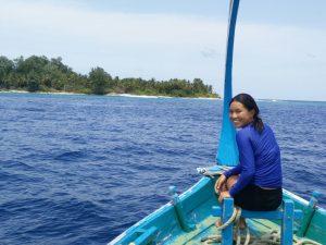 View Maldives