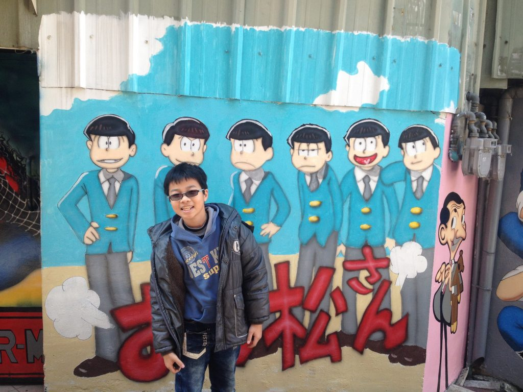 Anime alley