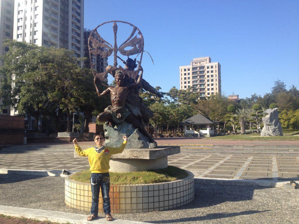 Fongle Sculpture Park